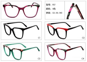 WeChat Image_20210617115934